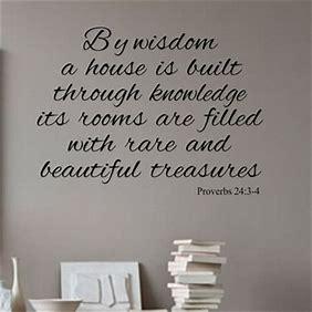 house verse